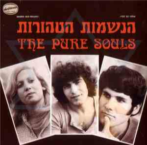 The Pure Souls - The Pure Souls